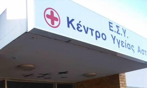 ΕΛΣΤΑΤ: Πού αυξήθηκαν και πού μειώθηκαν γιατροί και νοσηλευτές στα Κέντρα Υγείας
