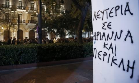 Ομόφωνα αθώοι Ηριάννα και Περικλής - Αφέθηκαν ελεύθεροι