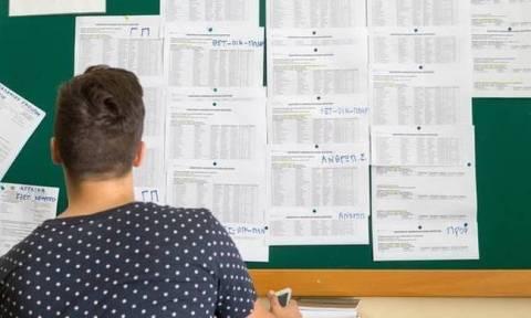 results.it.minedu.gov.gr: Δείτε ΕΔΩ τα αποτελέσματα των Πανελληνίων - Τί ώρα θα ανακοινωθούν