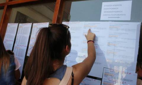 results.it.minedu.gov.gr: Δείτε ΕΔΩ τα αποτελέσματα και τις βαθμολογίες των Πανελληνίων 2018