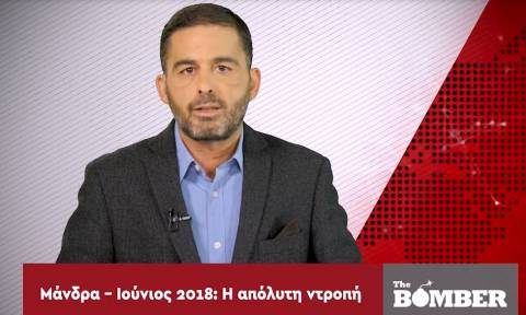 The Bomber: Το βίντεο της ντροπής στη Μάνδρα Αττικής - Λάσπες και κατεστραμμένα σπίτια