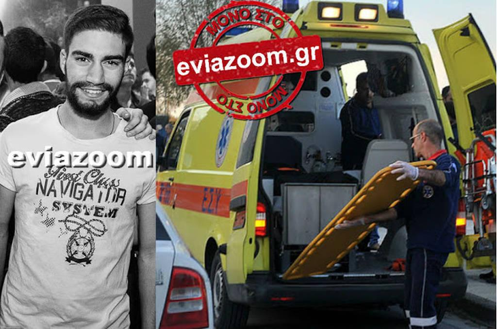 Θρήνος: Νεκρός ο 22χρονος Θοδωρής Λαζαρίδης – Σκοτώθηκε μπροστά στον αδερφό του