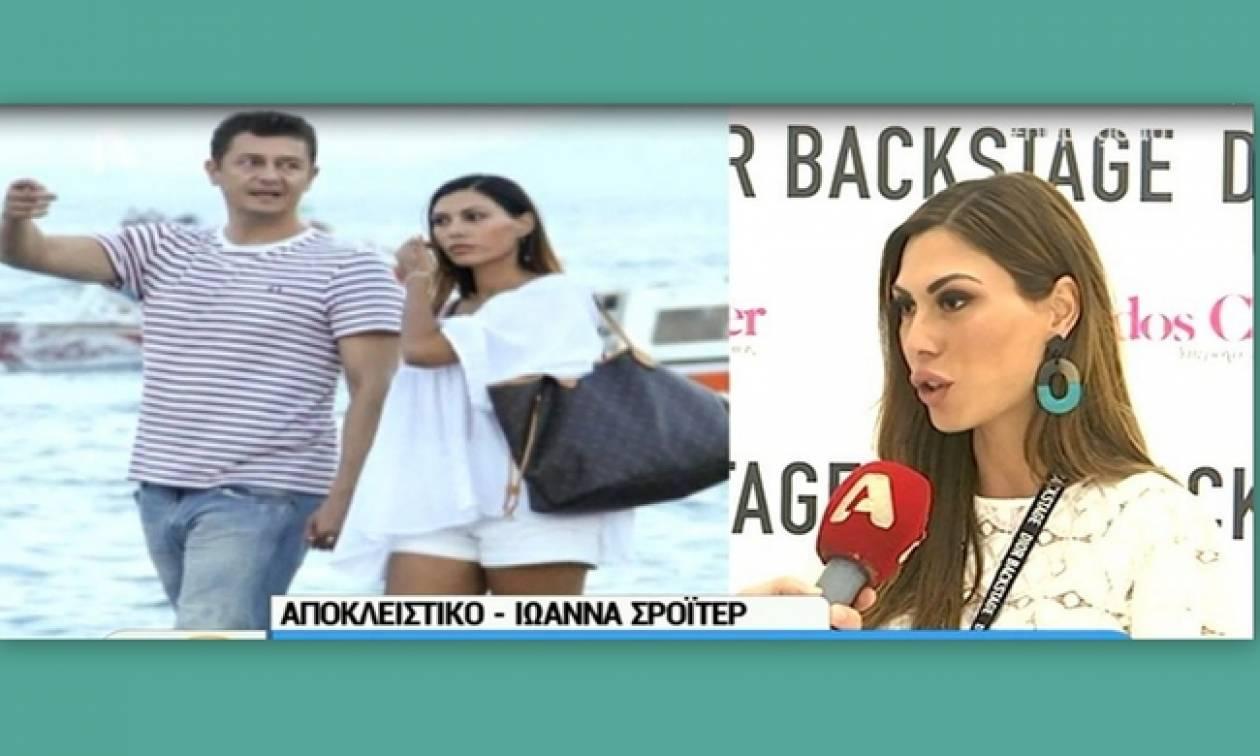 Ιωάννα Μπούκη: Μιλά πρώτη φορά για το θρησκευτικό γάμο με τον Σρόιτερ μία βδομάδα πριν το μυστήριο