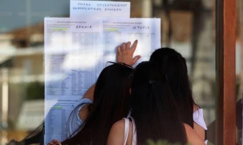 Αποτελέσματα πανελληνίων 2018: Αναρτήθηκαν στο results.it.minedu.gov.gr - Δείτε ΕΔΩ τους βαθμούς