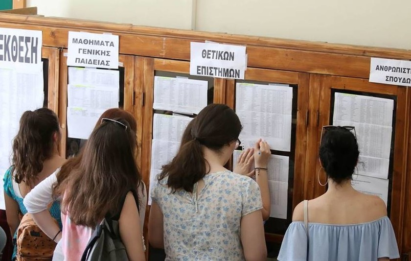 Αποτελέσματα Πανελληνίων 2018: Πώς θα μετατρέψετε τη βαθμολογία σε μόρια