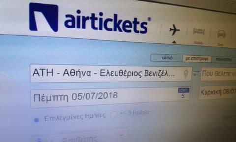 Tripsta - Airtickets: Ουδεμία επίπτωση υπάρχει για τον ελληνικό τουρισμό