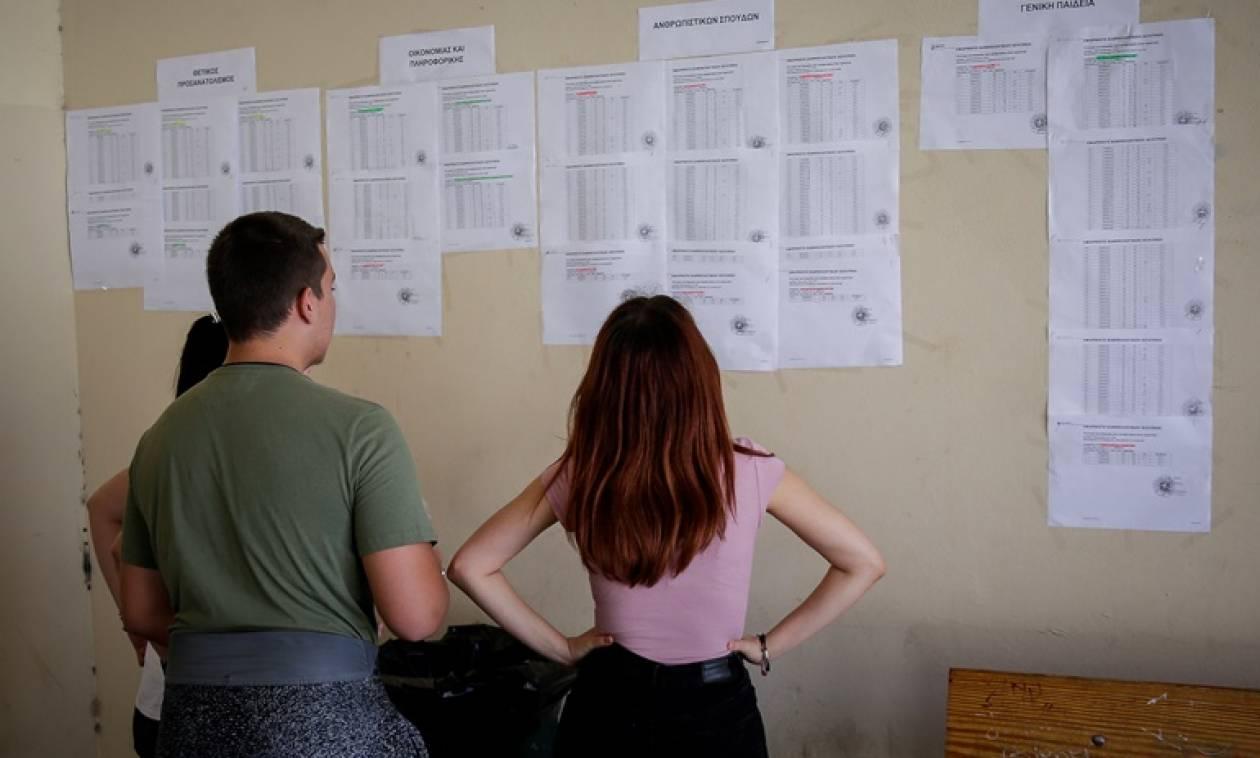 Αποτελέσματα Πανελληνίων 2018: Έτσι έγραψαν οι υποψήφιοι – «Πέφτουν» οι βάσεις
