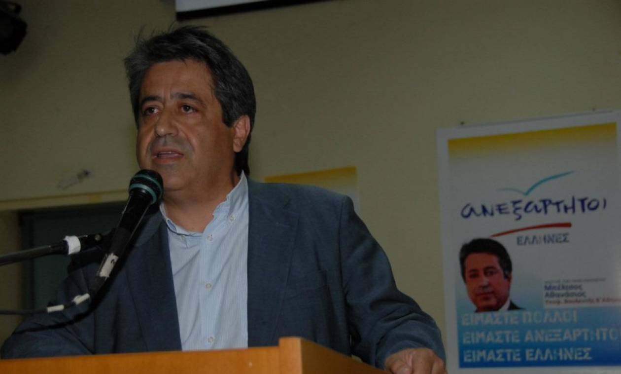 ANEL founding member Athanassios Beltsos quits party