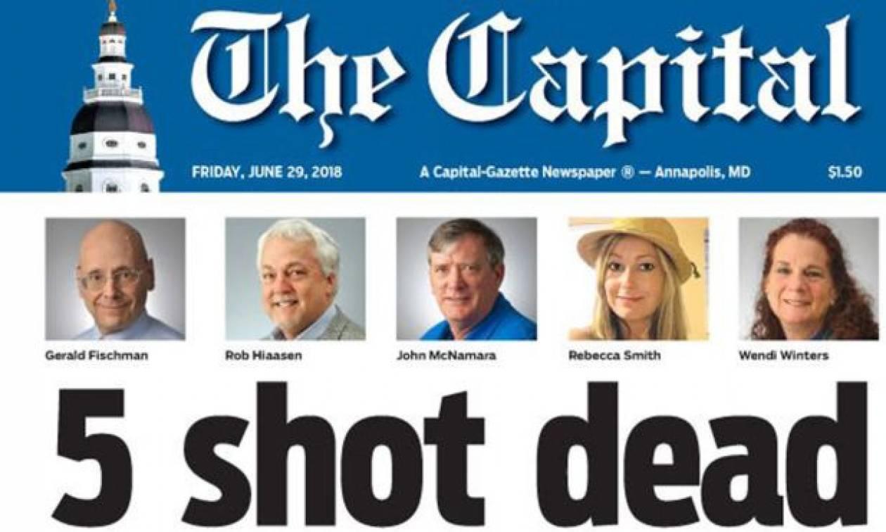 Η Capital Gazette κυκλοφόρησε την επομένη της δολοφονικής επίθεσης - Αυτά είναι τα θύματα