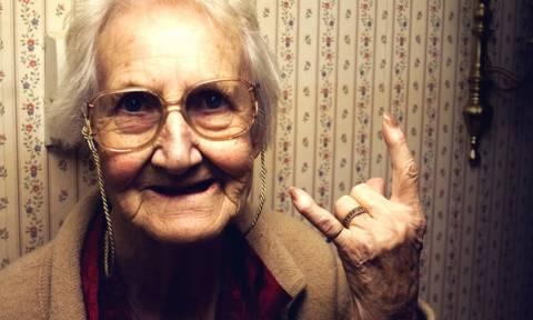 Όταν ένας άνθρωπος φτάσει τα 105, συμβαίνει κάτι πάρα πολύ παράξενο!