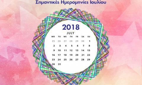 Αυτές τις ημερομηνίες του Ιουλίου πρέπει να προσέξεις