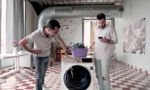Το βίντεο που δείχνει ότι ΚΑΙ οι άντρες τα καταφέρνουν με το πλυντήριο!