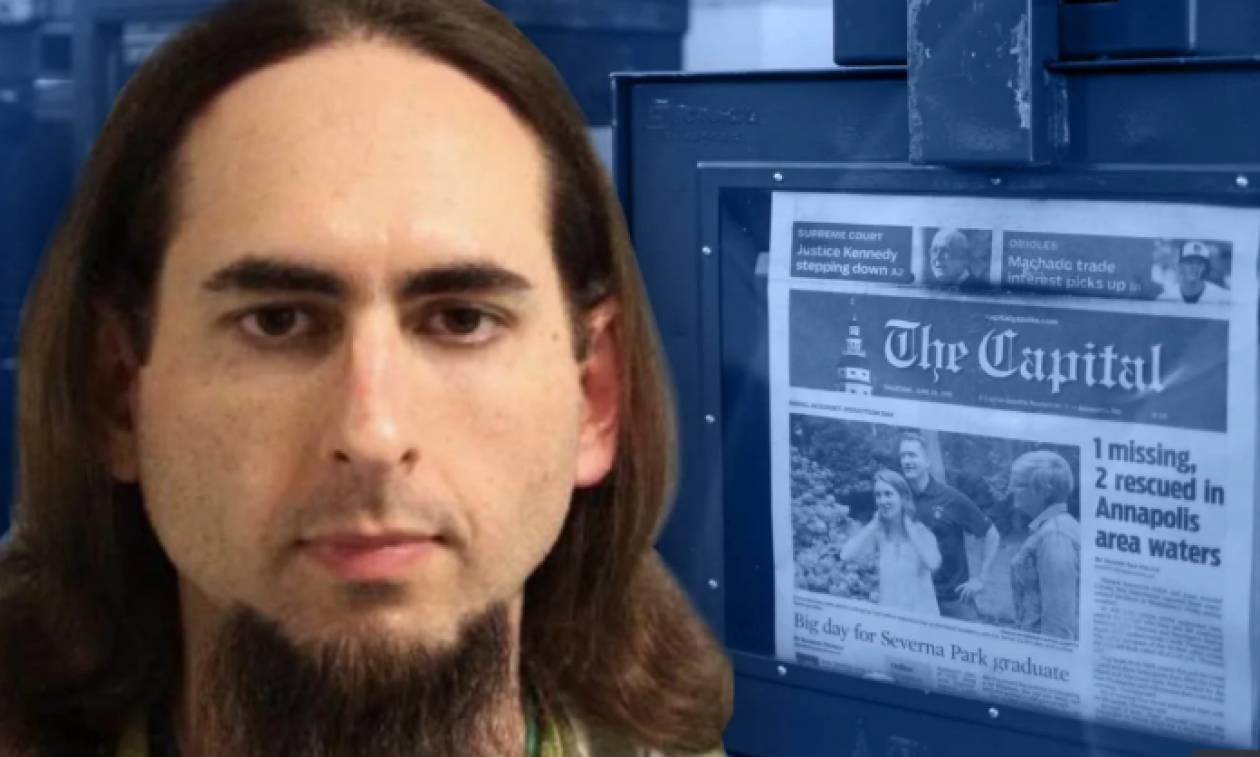 Jarrod Ramos: Αυτός είναι ο λόγος για τον οποίο διέπραξε το μακελειό στην εφημερίδα (Pics+Vids)