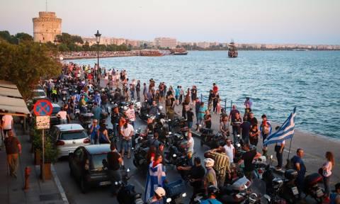 Θεσσαλονίκη: Μηχανοκίνητη πορεία για το Σκοπιανό (pics)