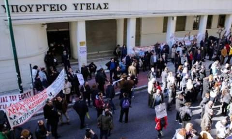 Κινητοποιήσεις σήμερα στο κέντρο της Αθήνας - Συγκέντρωση ΠΟΕΔΗΝ στο υπ. Υγείας