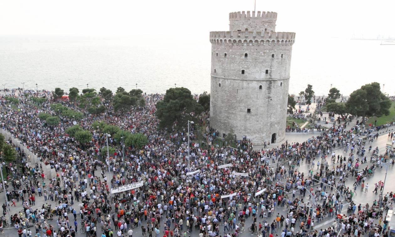 Νέα συγκέντρωση για τη Μακεδονία σήμερα στον Λευκό Πύργο