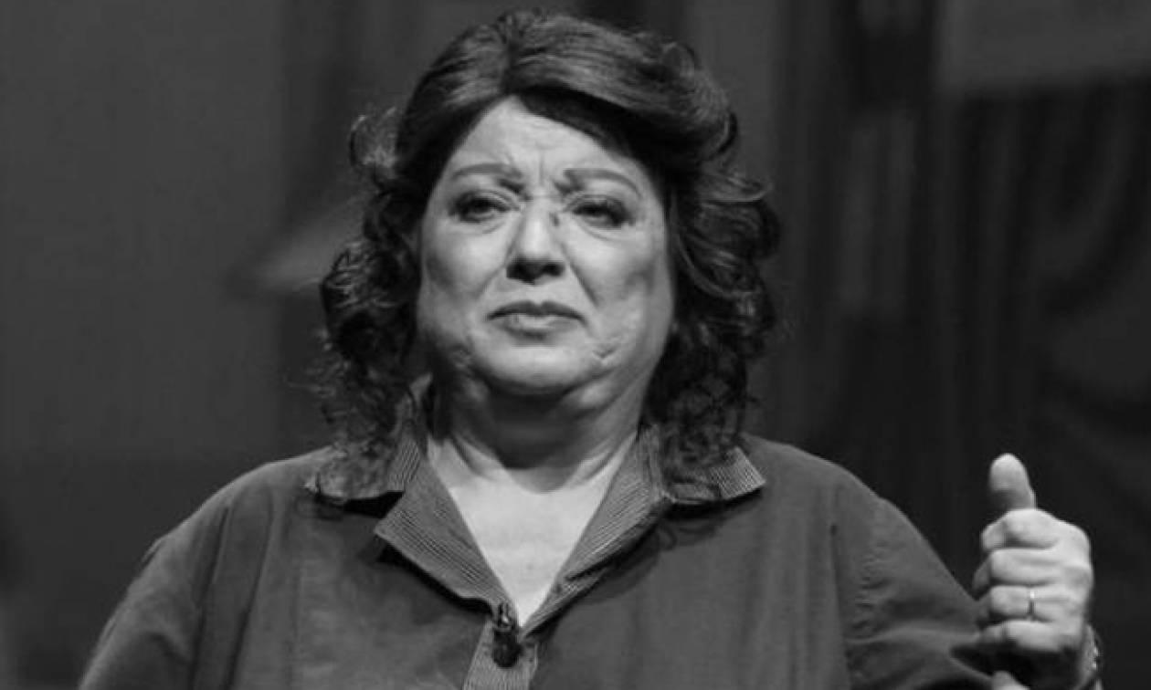 Τζέσυ Παπουτσή: Η παράκληση της οικογένειας για την κηδεία της ηθοποιού