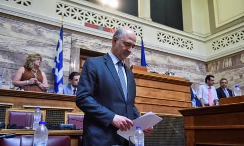 Μοσκοβισί: Δεν υπάρχει τέταρτο μνημόνιο, δεν θα ξανάρθει η τρόικα στην Ελλάδα