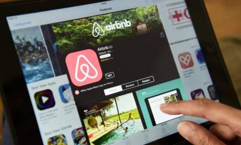 Airbnb: Αυτή την παγίδα στήνει η εφορία για να εντοπιστούν παραβάτες