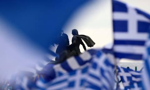 Συγκεντρώσεις διαμαρτυρίας στη Θεσσαλονίκη για το Σκοπιανό