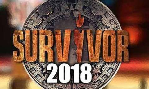 Survivor - Spoiler: «Έσκασε» διαρροή για την αποψινή (04/07) ασυλία! Οι δύο υποψήφιοι για αποχώρηση