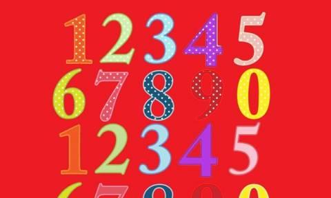Τι αποκαλύπτει για τον χαρακτήρα σου ο αγαπημένος σου αριθμός;
