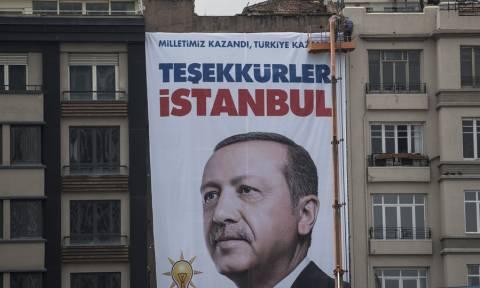 Εκλογές Τουρκία: Αυτά είναι τα τελικά αποτελέσματα