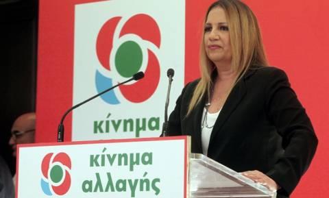 Η Φώφη Γεννηματά καταθέτει πρόταση νόμου για να μην μειωθούν οι συντάξεις