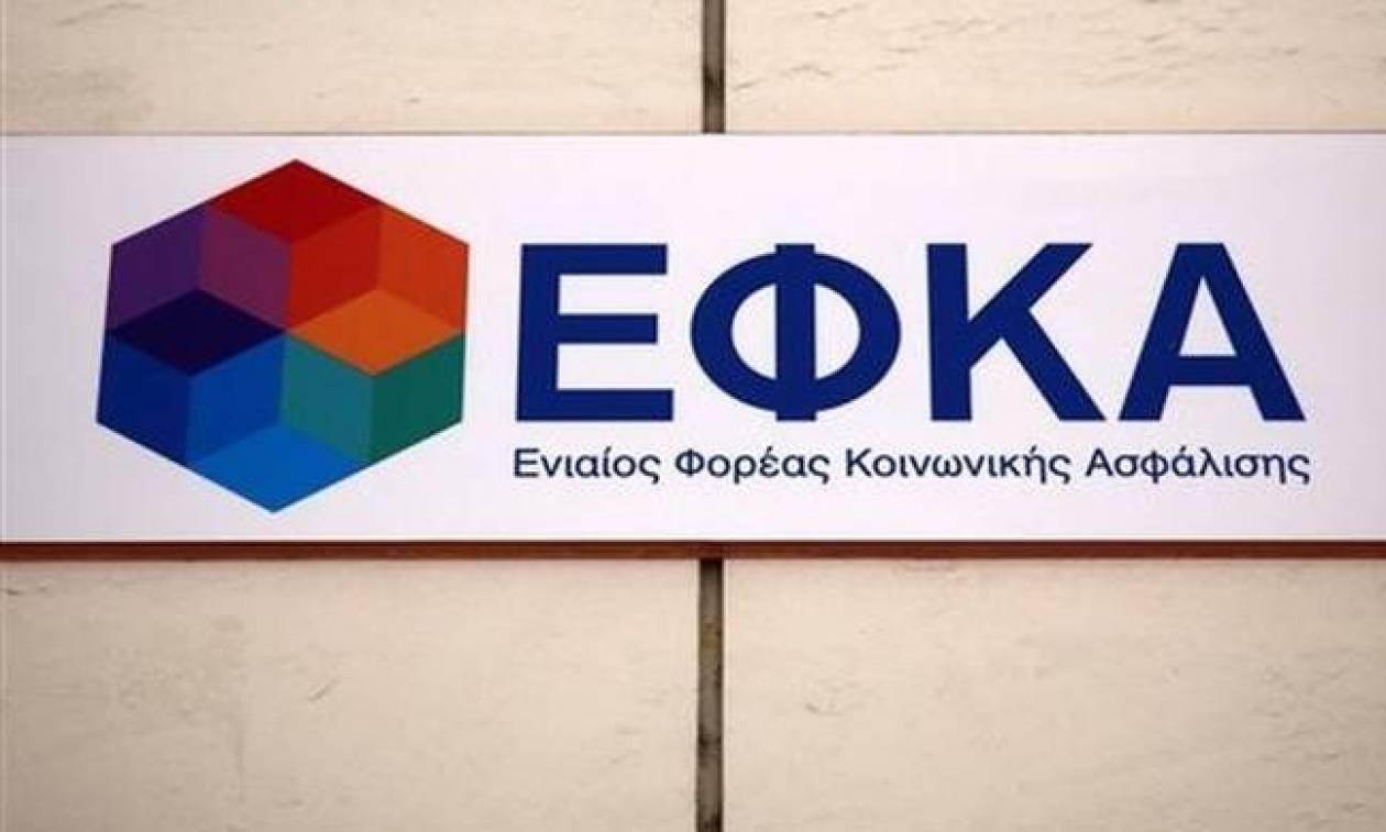 ΕΦΚΑ: Οι ημερομηνίες πληρωμής των δόσεων από ρυθμίσεις για οφειλέτες του τέως ΟΑΕΕ
