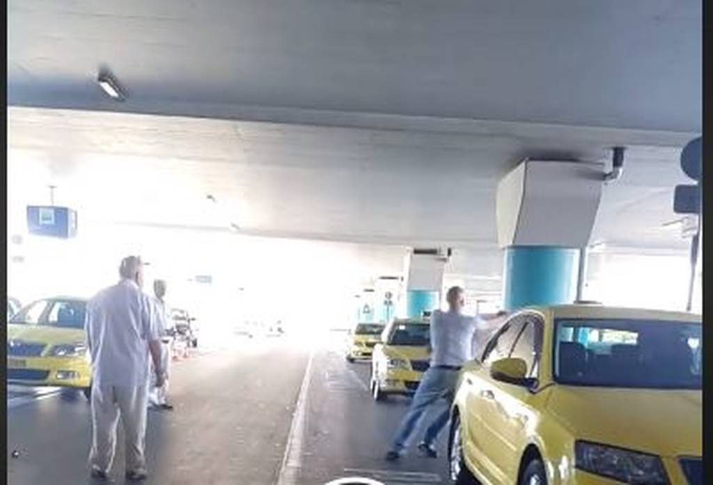 Βίντεο: Άγριο ξύλο μεταξύ ταξιτζήδων στο αεροδρόμιο Ελ. Βενιζέλος