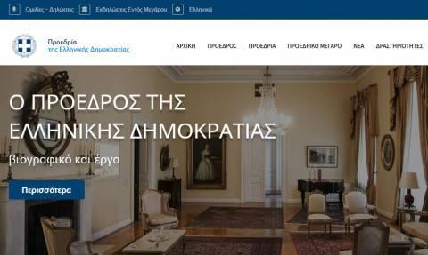 Τούρκοι χάκερς χτύπησαν την ιστοσελίδα της Προεδρίας της Ελληνικής Δημοκρατίας