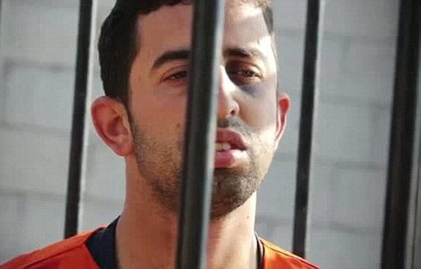 Συνέλαβαν τον βασανιστή του πιλότου που το ISIS έκαψε ζωντανό (ΠΡΟΣΟΧΗ! ΣΚΛΗΡΟ ΒΙΝΤΕΟ)