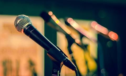 ΗΠΑ: Συνελήφθη πασίγνωστος ράπερ μετά από συναυλία του στη Φλόριντα