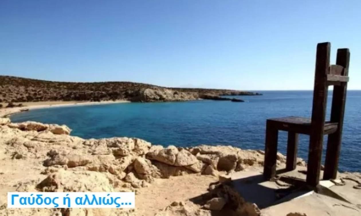 Είσαι καλός στην ελληνική γεωγραφία; Κάνε το ΤΕΣΤ και δείξε μας τι αξίζεις!