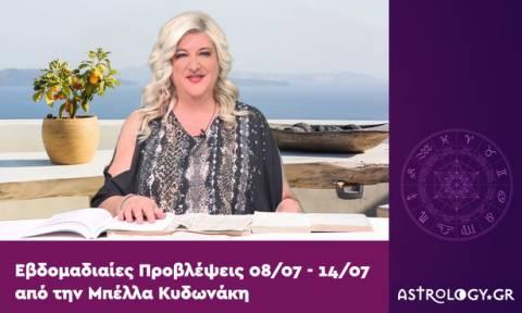 Οι προβλέψεις της εβδομάδας 08/07 - 14/07 από την Μπέλλα Κυδωνάκη