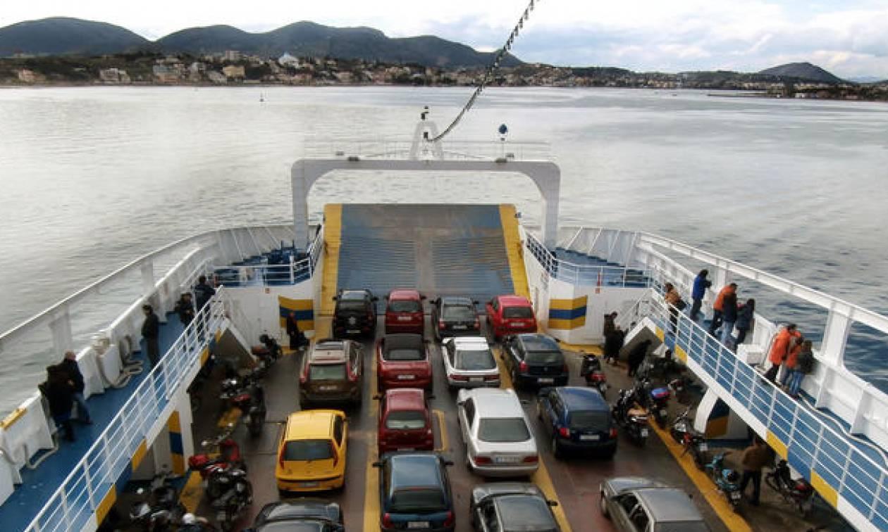 Κακοκαιρία: Διακόπηκαν τα δρομολόγια πλοίων της γραμμής Πέραμα - Σαλαμίνα