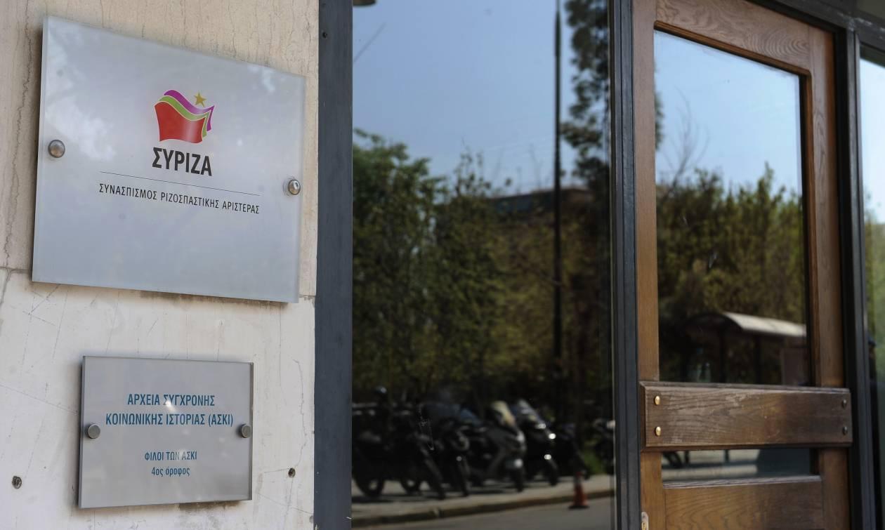 Βολές ΣΥΡΙΖΑ σε ΝΔ για την παρουσία Μπακογιάννη στην ορκωμοσία του Ερντογάν