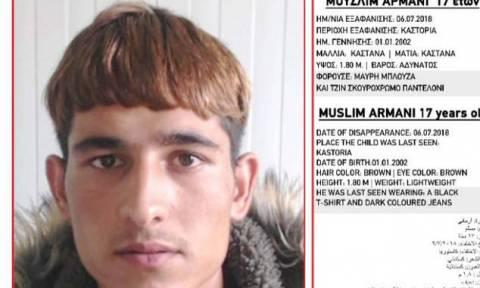 Θρίλερ με την εξαφάνιση 17χρονου στην Καστοριά