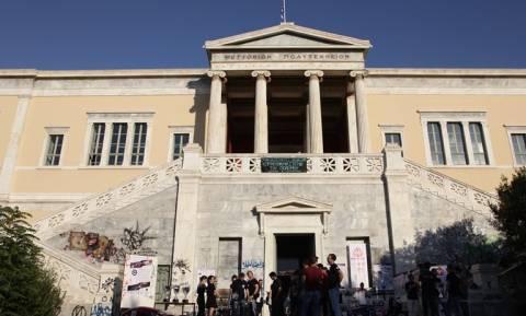 Είδηση - «βόμβα» για τους Έλληνες φοιτητές