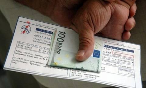 ΔΕΗ: Μέχρι πότε μπορούν να διαγράψουν δικαιούχοι το χρέος από απλήρωτους λογαριασμούς