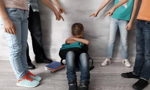 Bullying: Διαβάστε το συγκλονιστικό κείμενο!