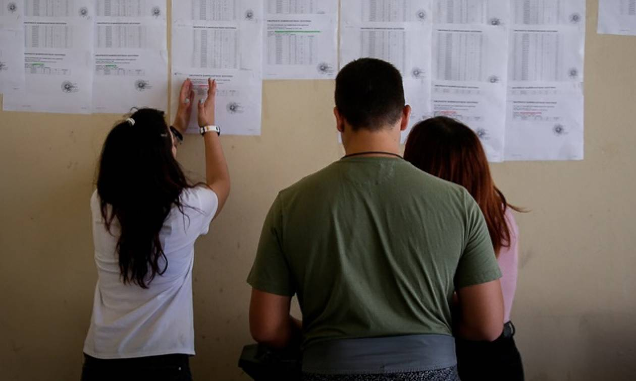 Πανελλήνιες 2018: Ανακοινώθηκαν οι βαθμολογίες των Ειδικών Μαθημάτων