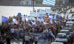 Θεσσαλονίκη: Στις 20:00 απόψε νέο συλλαλητήριο ενάντια στη συμφωνία των Πρεσπών