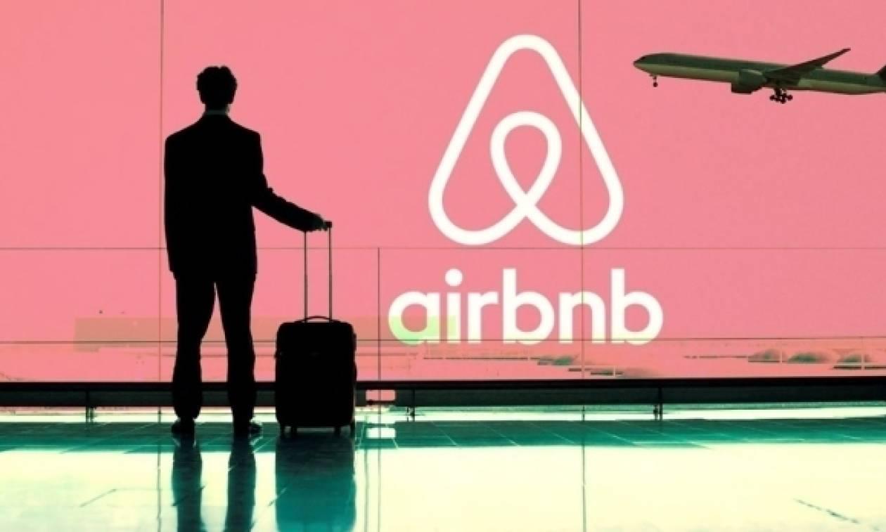 ΑΑΔΕ: Πώς δηλώνονται τα έσοδα από Airbnb