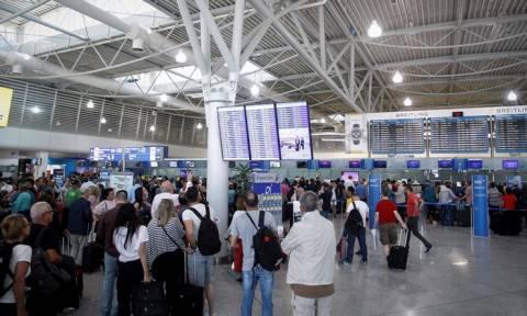 Τηλεφώνημα για βόμβες στο αεροδρόμιο «Ελευθέριος Βενιζέλος»