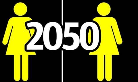 Τι θα συμβεί στους ανθρώπους μέχρι το 2050; (video)