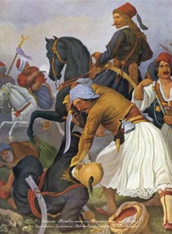 Σαν σήμερα το 1821 οι Έλληνες επαναστάτες νικούν τους Τούρκους στη Μάχη του Λάλα