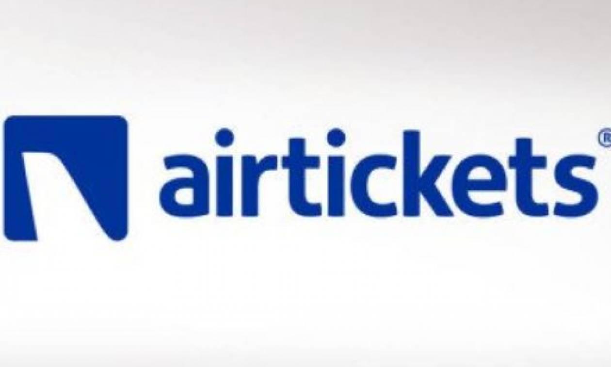 H airtickets® εξελίσσεται σε μηχανή σύγκρισης τιμών αεροπορικών εισιτηρίων