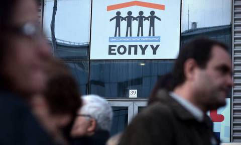 Ασφαλιστικός Φάκελος ΕΟΠΥΥ: Οι πολίτες ελέγχουν τι «χρεώνεται» στον ΑΜΚΑ τους