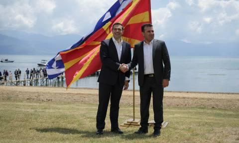«Zoran do you know Prespes?»: Το βίντεο του Τσίπρα για τη συμφωνία στο Σκοπιανό (vid)